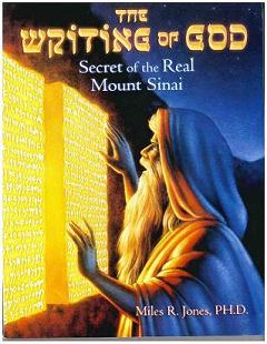 Secret of the Real Mount Sinai
